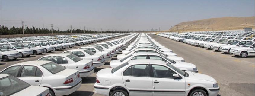 چگونگی کشف قیمت در بازار خودرو
